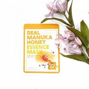 Тканевая маска для лица FARMSTAY REAL MANUKA HONEY ESSENCE MASK