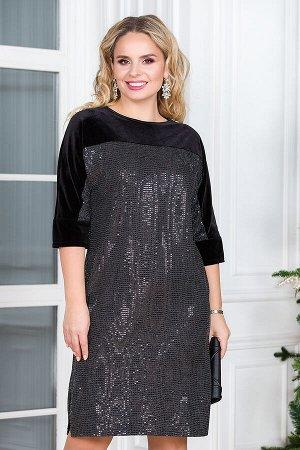 Платье Цвет: чёрный / золото,Чёрный,Зелёный. Состав ткани: Вискоза - 88%, Полиамид - 6%, Лайкра - 6%