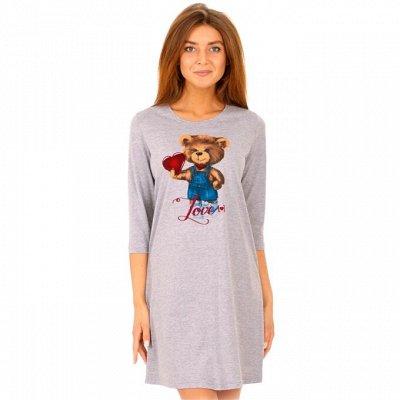 ТМ АПРЕЛЬ 🌸 Женская. Однотон для базы, принт для настроения  — Для дома - сорочки, пижамы, комбез — Одежда для дома