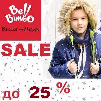 Детская одежда Бимбо Осень-зима +Акция  — МАЛЬЧИКИ-АКЦИЯ -25% — Верхняя одежда
