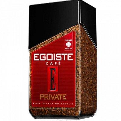 Новогодние сладости! 🎄Готовим подарки к празднику  — Egoiste ( egoiste velvet + Кружка в подарок!) — Растворимый кофе