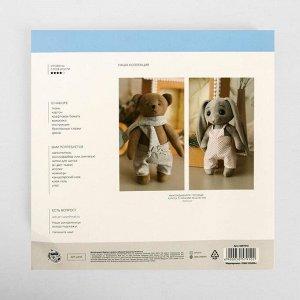 Мягкий мишка «Мартин» в домике, набор для творчества, 30 ? 30 ? 2 см