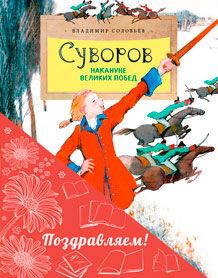 «Настя и Никита» Лучшие познавательные книжки для детей — Комплекты