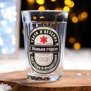 Гранёный стакан «Удачи и везенья! С Новым Годом» 250 мл