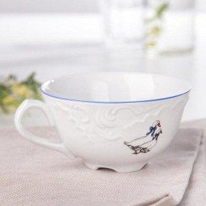 Чашка кофейная «Рококо Гуси», 220 мл