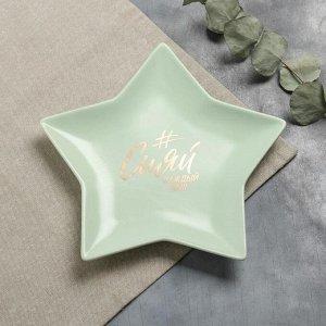 Тарелка матовая «Сияй», светло-зелёная, 22 см