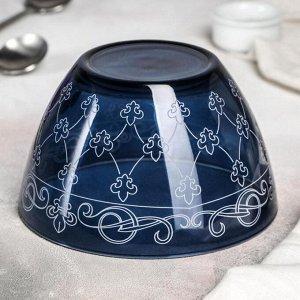 Салатник «Французская лилия», 1,5 л, d=18 см, цвет ночное небо