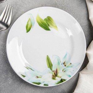 Тарелка мелкая Добрушский фарфоровый завод «Идиллия. Цветущая лилия»