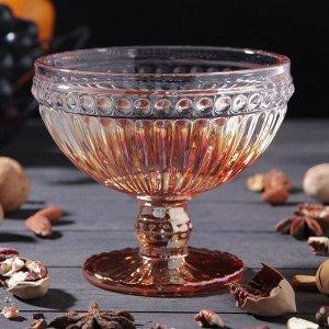 Креманка круглая «Босфор», 350 мл, 12?11 см, цвет градиент золото