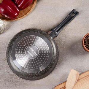 Сковорода «Титан & Гранит», d=24 см, индукционное дно, стеклянная крышка, антипригарное покрытие, цвет чёрный