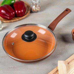 Сковорода 24 см «Ceramic Induction», с крышкой