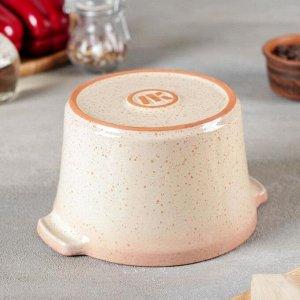 Кастрюля Cream Stone, 1 л, керамическая крышка