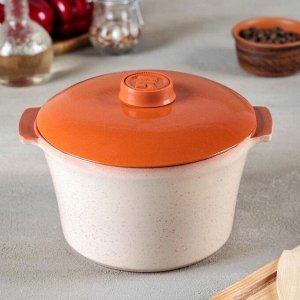 Кастрюля Cream Stone, 1,5 л, керамическая крышка
