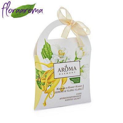 Floraaroma- ароматы для вас и вашего дома! Новинки по 195 р — Саше! Акция по 85 руб
