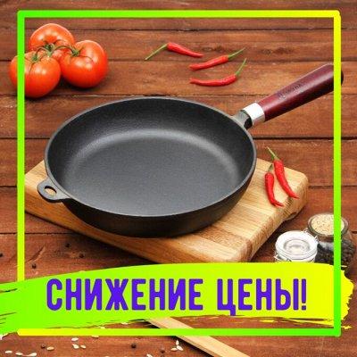 Новогодняя Ликвидация* Только один раз! — Скидки стали еще больше! — Аксессуары для кухни
