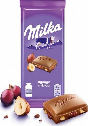Шоколад Милка Milka молочный с фундуком и изюмом, 85 г