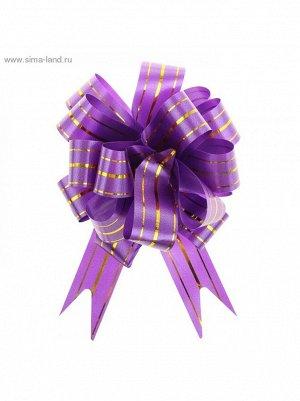 Бант шар №3 три золотых полосы фиолетовый