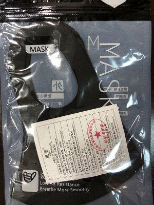 Маска защитная многоразовая с клапаном Fashion Mask