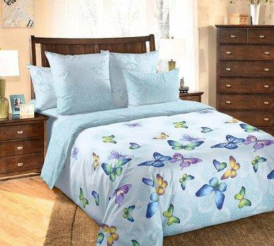 Красивое постельное белье — КПБ Двуспальные с евро простыней — Двуспальные и евро комплекты
