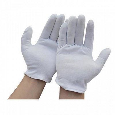 Белые перчатки в наличии! Быстрая выдача — Полезные мелочи — Для дома