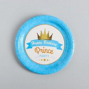 Тарелка бумажная «С днём рождения», набор 10 шт., цвет голубой