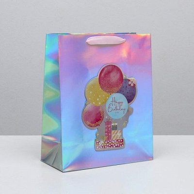 Празднуем День рождения! — Подарочные пакеты — Аксессуары для детских праздников