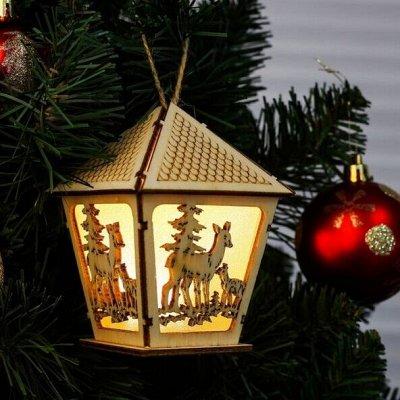 Всё для праздника - 6. Декор, флористика, свечи, подарки — Елочные игрушки и украшения. Коллекция 2 — Сувениры