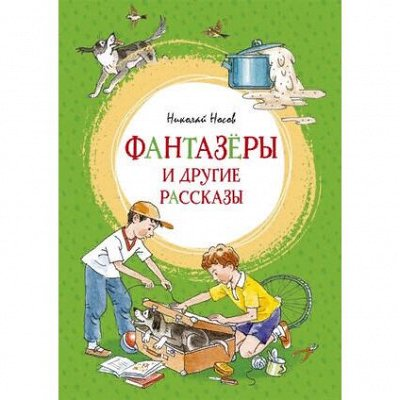 Библ*ионик (для детей от 7 лет) — Худ. лит-ра для мл. и ср. школьного возраста_2 — Детская литература