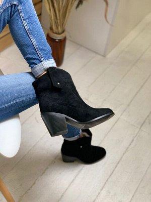 Ботинки демисезонные, черные замш