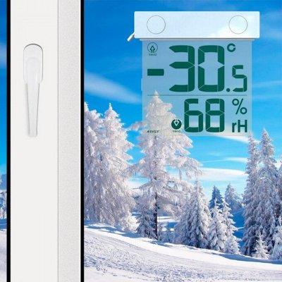 Домашний уют и комфорт💒Товары для дома — Термометры — Для дома