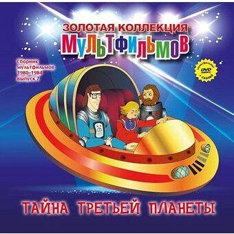 Новый Год к Вам мчится! Украшения для дома и Подарки — Советские и диснеевские мультфильмы (Книга + Диск ) — Детская литература