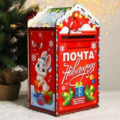 Всё для праздника - 6. Декор, флористика, свечи, подарки — Новогодние сувениры, аксессуары. Коллекция 1 — Сувениры