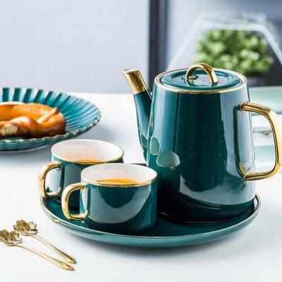 Новогодняя Экспресс Ликвидация-Подвесная Полка - 199 рублей — Чайная церемония — Посуда для чая и кофе