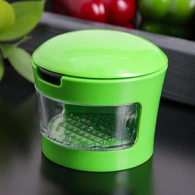 Кухонный Рай -Аксессуары,Хранение,Готовка,Подставки !  — Прессы для чеснока — Аксессуары для кухни