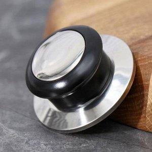 Ручка для крышки на посуду «Универсал», d=5 см
