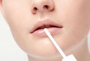 Estrade Масло для губ Treatment Lip Oil увлажняющее №01 ОЗАРЕНИЕ 7мл