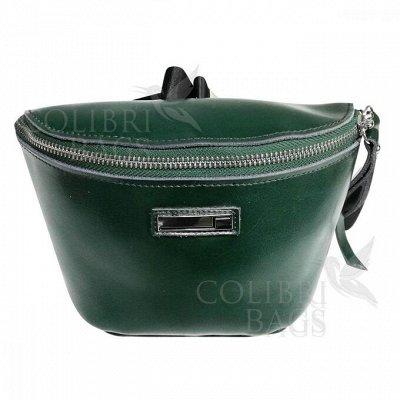 Мир рюкзаков и сумок! А так же зонты, палантины и многое др — Напоясные сумки Кожа