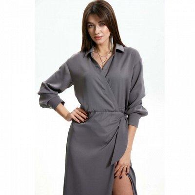 KIARA Долгожданная распродажа лета Шикарная женская одежда — СКИДКА -25%, -15% Корса
