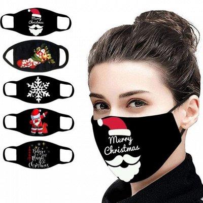 Всё что нужно каждый день! Ролики, пластины для массажа — Защитные маски для лица — Бахилы и маски