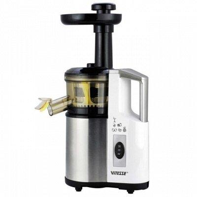 Vitesse - посуда из хирургической стали — Обработка продуктов — Для кухни