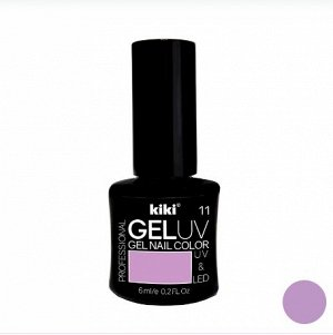КК Гель - лак GEL UV & LED №11 сиреневый Professional (для сушки в лампе) 6мл