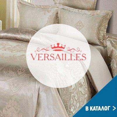 Шикарное постельное и покрывала — Ваши сладкие сны — Versailles (сатин-жаккард) — Спальня и гостиная