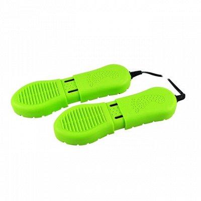 Все для всего .Массажёр 1522 р отличный подарок  — Сушилки для обуви раздвижные  — Сушилки для обуви
