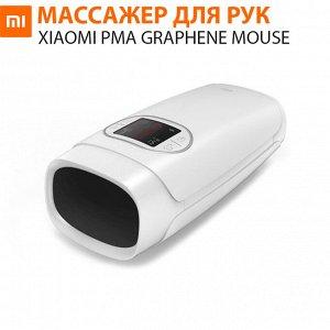 Массажер для рук Xiaomi PMA Graphene Mouse Hand Massager PMA-C20