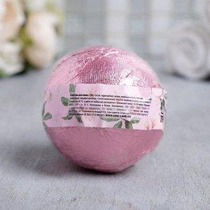 """Бомбочка для ванн в фольге """"Самой прекрасной тебе"""", 130 г. Аромат розы"""