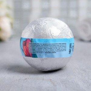 """Бомбочка для ванн в фольге """"Расцветая от счастья"""", 130 г. Ванильный аромат"""