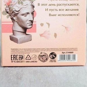 """Соль """"С 8 Марта"""" 400 г аромат розы"""
