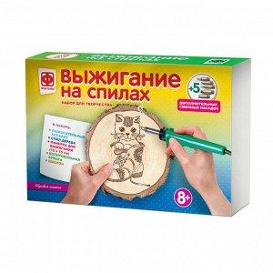 Выжигание на спилах Игривый котенок 367205