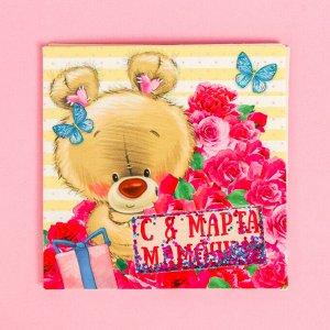 Магнит-шейкер «С 8 Марта, мамочка»