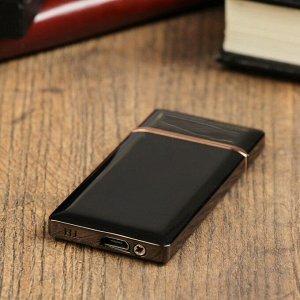"Зажигалка электронная ""Люкс"", USB, спираль, тёмный хром, 7х3.5х0.5 см"